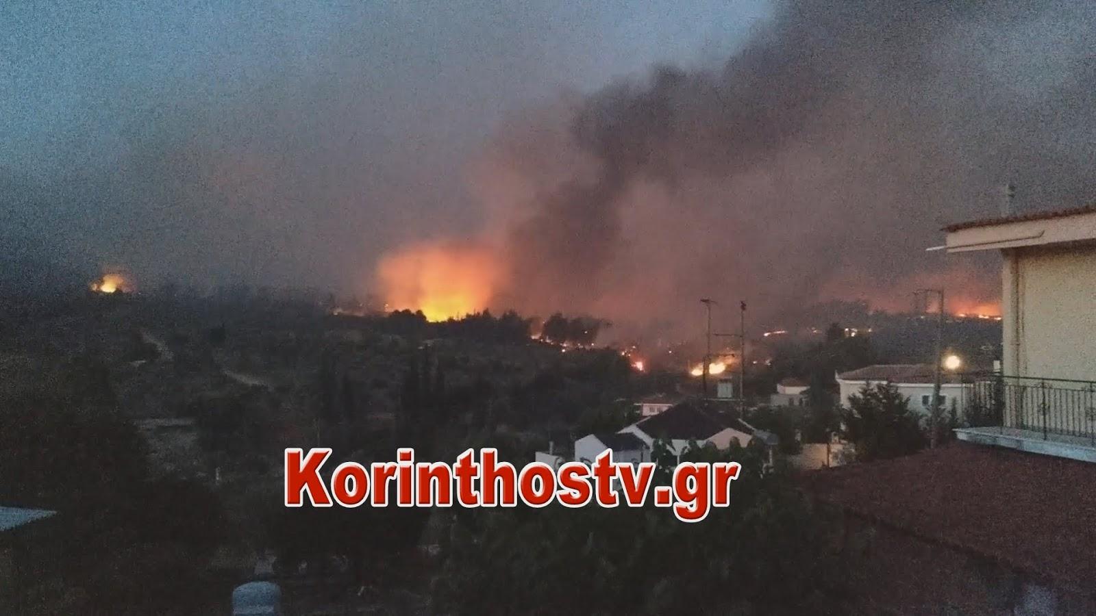 Φωτιά σε οικισμό στην Κορινθία