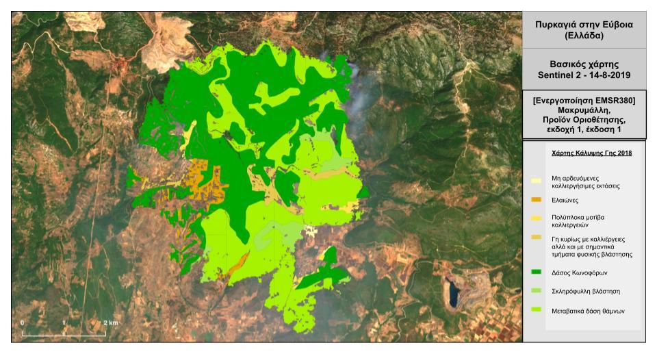 Η έκταση που κάηκε κατά τη φωτιά στην Εύβοια