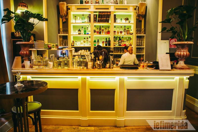 Το μπαρ του Foyer Café Bistrot