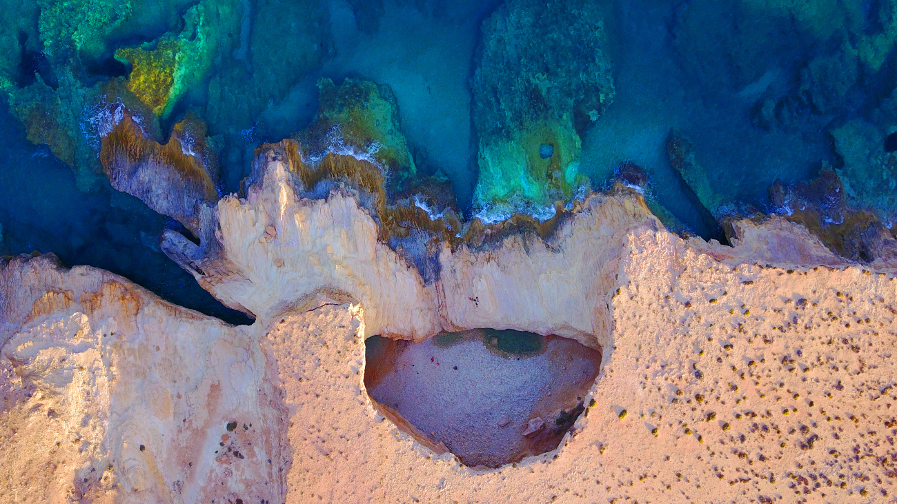 Γάλα παραλία Κουφονήσια από drone