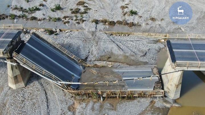 Η γέφυρα στη Ρόδο που δεν άντεξε από την κακοκαιρία