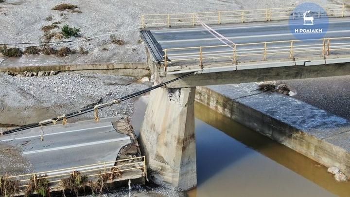 Η γέφυρα στη Ρόδο που κατέρρευσε