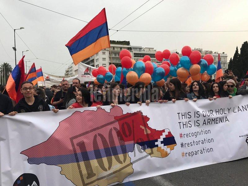 Διαδήλωση για την 104η επέτειο της Γενοκτονίας των Αρμενίων.