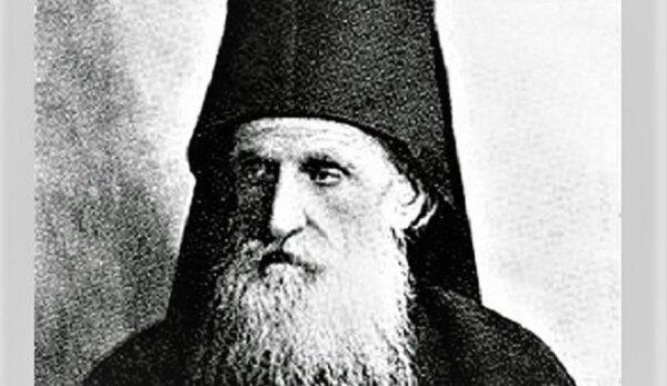 Γέρων Δανιήλ Κατουνακιώτης