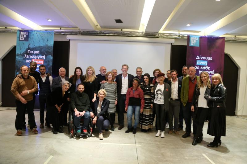 Ο Παύλος Γερουλάνος ανάμεσα στους 23 νέους υποψήφιους δημοτικούς συμβούλους που παρουσίασε
