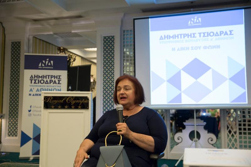 H Μαριέττα Γιαννάκου στην προεκλογική εκδήλωση του Δημήτρη Τσιόδρα