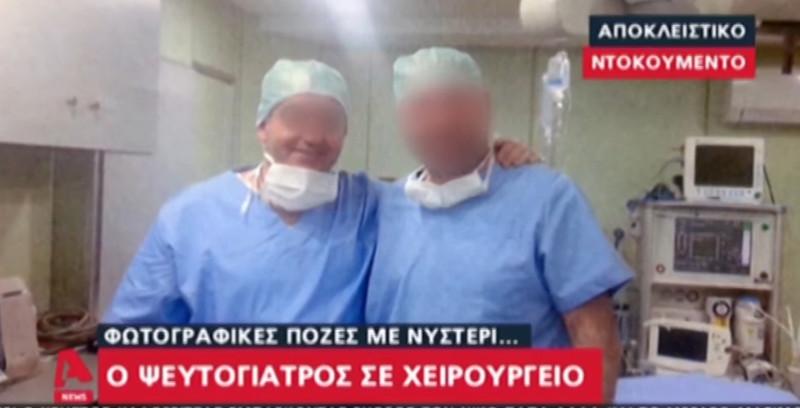 γιατρός μαϊμού χειρουργείο