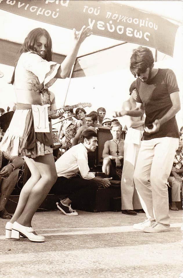 Beach party γιεγιέδων. Στο κέντρο. σκυφτός ο δημοσιογράφος Γιώργος Λιάνης. Φωτογραφία έτους 1965, Αρχείο Γιάννη Νέγρη.