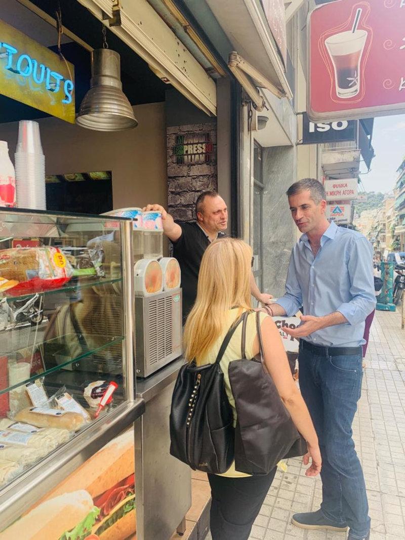 Ο Κ. Μπακογιάννης συνομίλησε με πολίτες