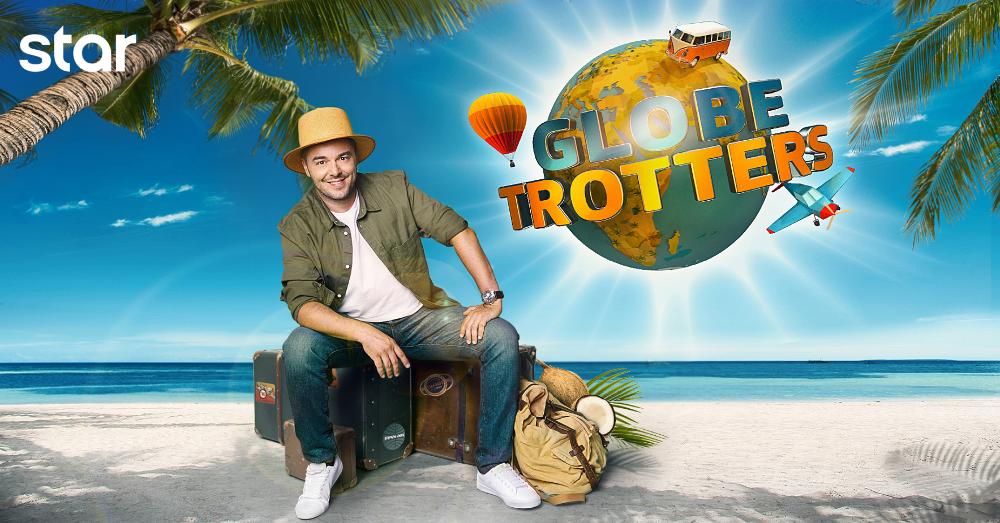 Ο Πέτρος Πολυχρονίδης παρουσιάζει τη νέα εκπομπή του STAR Globetrotters