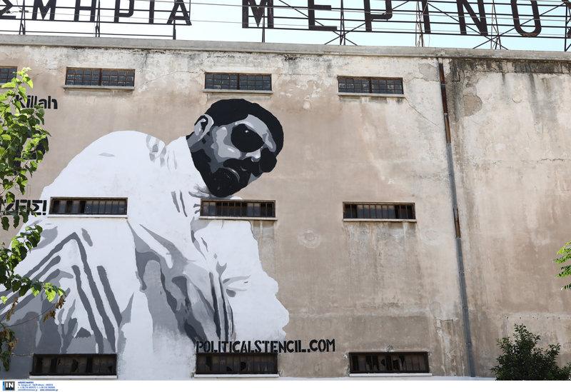Το γκράφιτι στην οδό Κωνσταντινουπόλεως στο Κερατσίνι με την μορφή του Παύλου Φύσσα