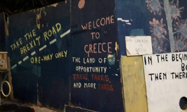 Τα δύο άλλα μηνύματα του Ιρλανδού καλλιτέχνη, ένα για το Brexit και άλλο ένα για την Ελλάδα