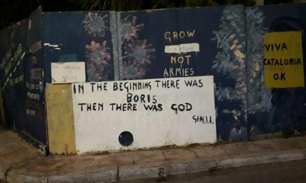 «Εν αρχή ην ο Μπόρις και στη συνέχεια εγένετο Θεός»  γράφει ο τοίχος στην Πλάκα για το Brexit