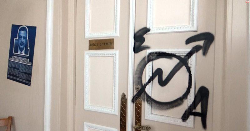 Γκράφιτι σε πόρτα