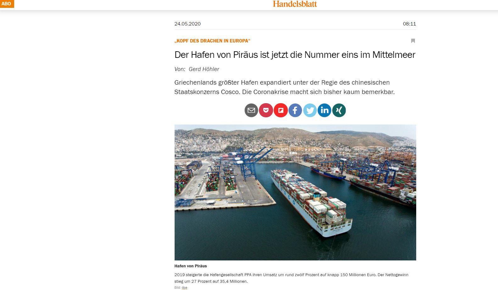 Το κείμενο της Handelsblatt  για το λιμάνι του Πειραιά