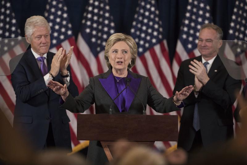 Η Χίλαρι Κλίντον σε ομιλία της το 2016