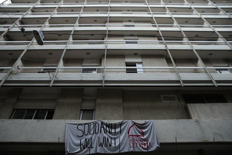 City plaza hotel 4