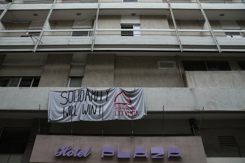 City plaza hotel 1