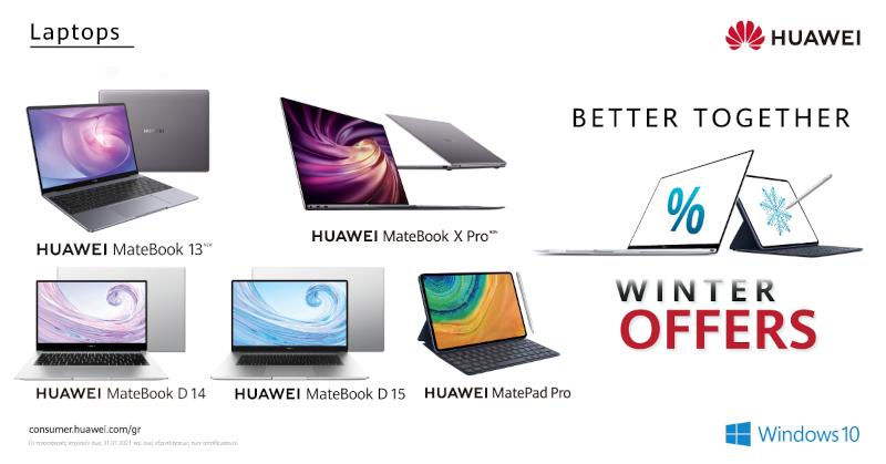 huawei προσφορές laptop