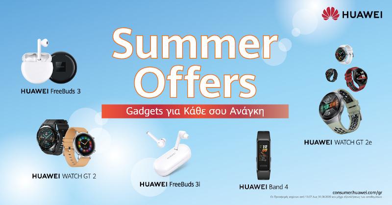 Huawei wearables