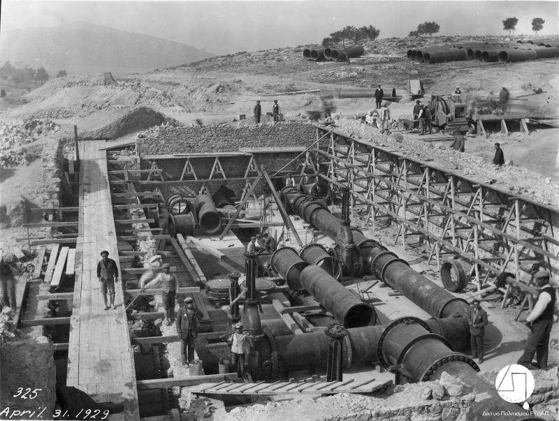 Κατασκευή υδαταποθήκης στο Γαλάτσι, 1929/Φωτογραφία: Ιστορικό Αρχείο ΕΥΔΑΠ