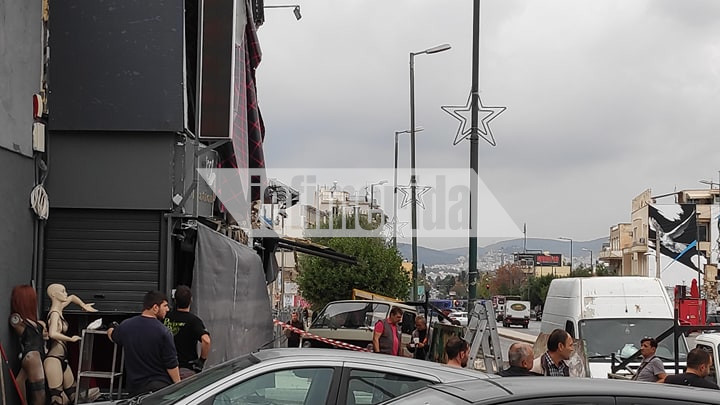 Ισχυρή έκρηξη σε sex shop στην Ιερά Οδό