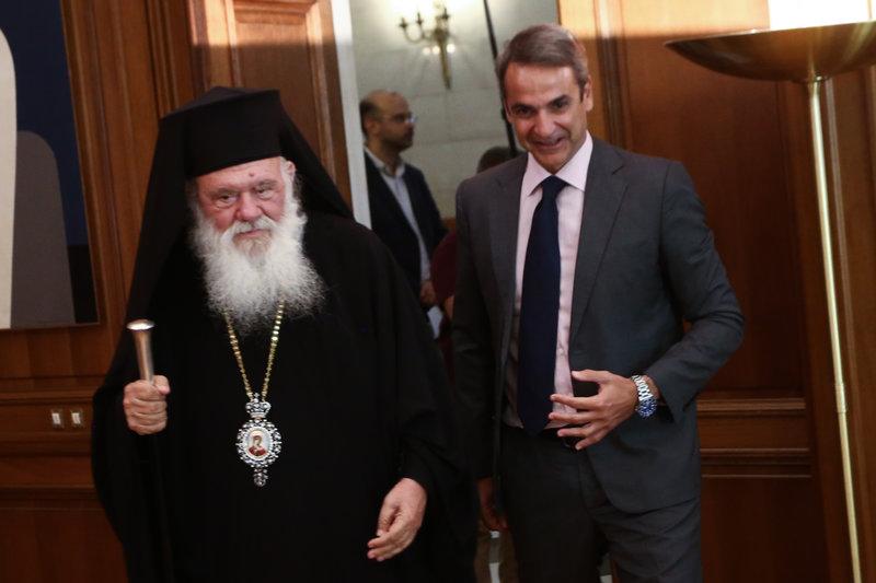 Ο Αρχιεπίσκοπος Ιερώνυμος με τον Κυριάκο Μητσοτάκη
