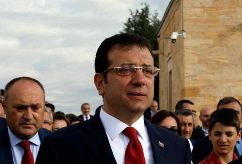 Εκρέμ Ιμάμογλου