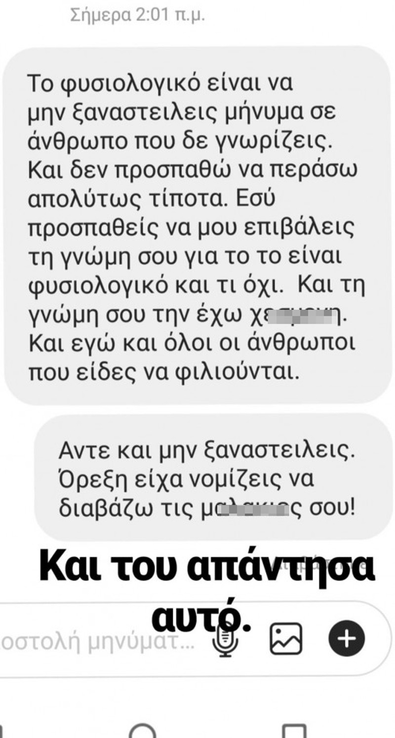 Η απάντηση του Γιώργου Καπουτζίδη