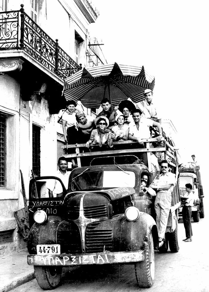 Οι υπαρξιστές πήγαιναν συχνά εκδρομές με το τζιπ του Σίμου