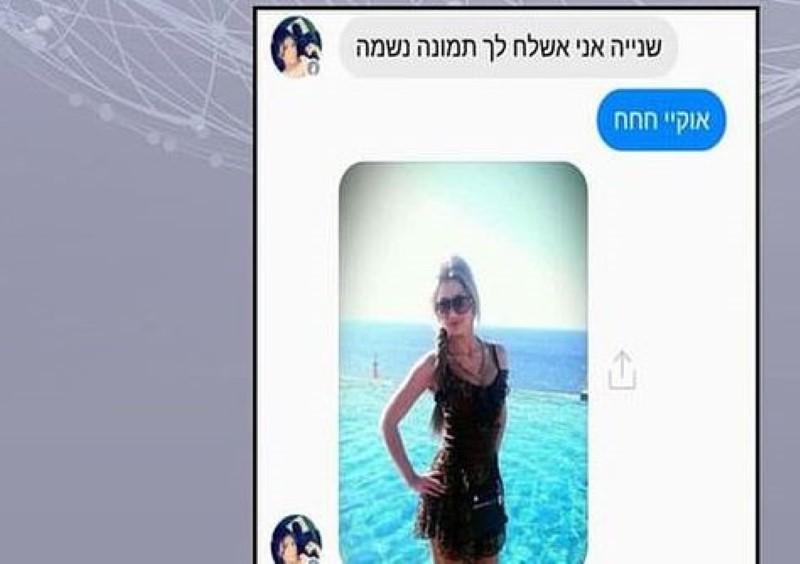 Iσραήλ χαμάς