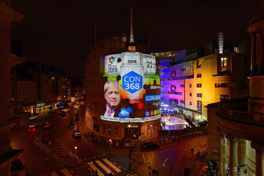 Τα αποτελέσματα του exit poll σε πλατεία του Λονδίνου στη Βρετανία C