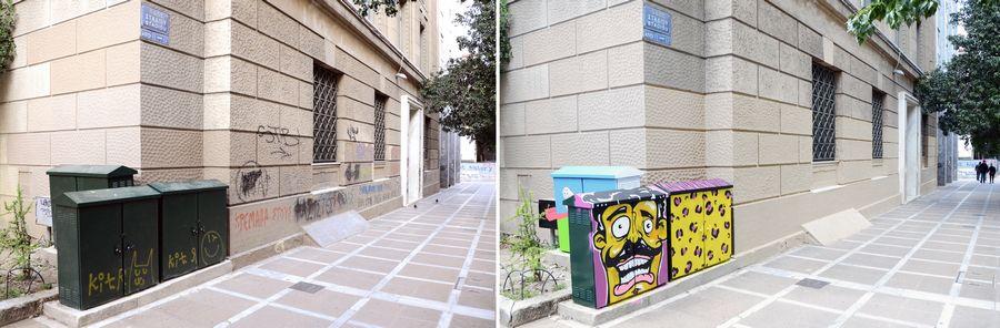 Το πριν και το μετά, ζωγραφική σε ΚΑΦΑΟ