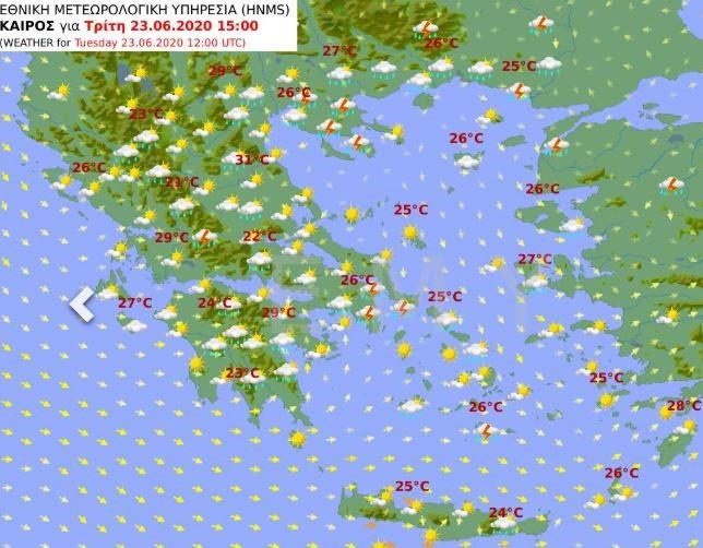 Ο χάρτης της ΕΜΥ για τον καιρό της Τρίτης