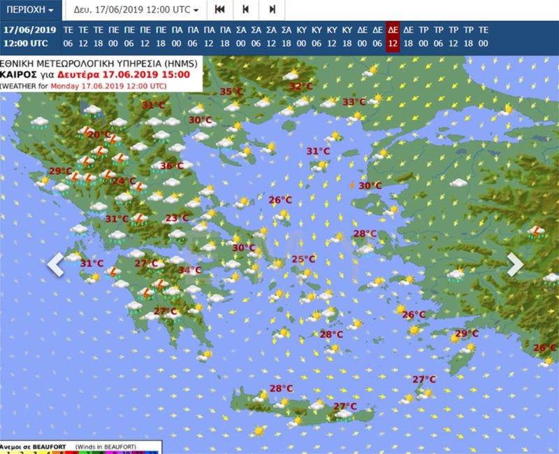 Ο χάρτης της ΕΜΥ για τη Δευτέρα του Αγίου Πνεύματος