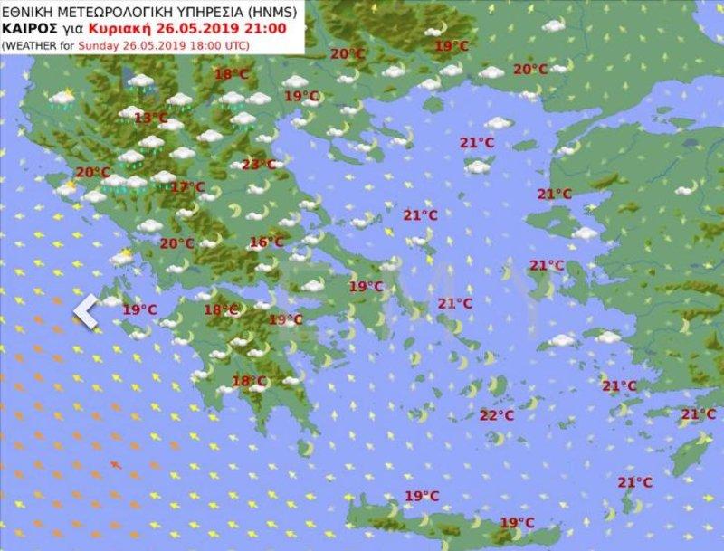 Ο προγνωστικός χάρτης της ΕΜΥ για το βράδυ των εκλογών δείχνει βροχές στα βορειοδυτικά