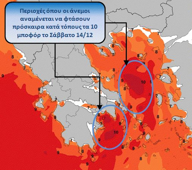 Χάρτης για τον καιρό του meteo.gr
