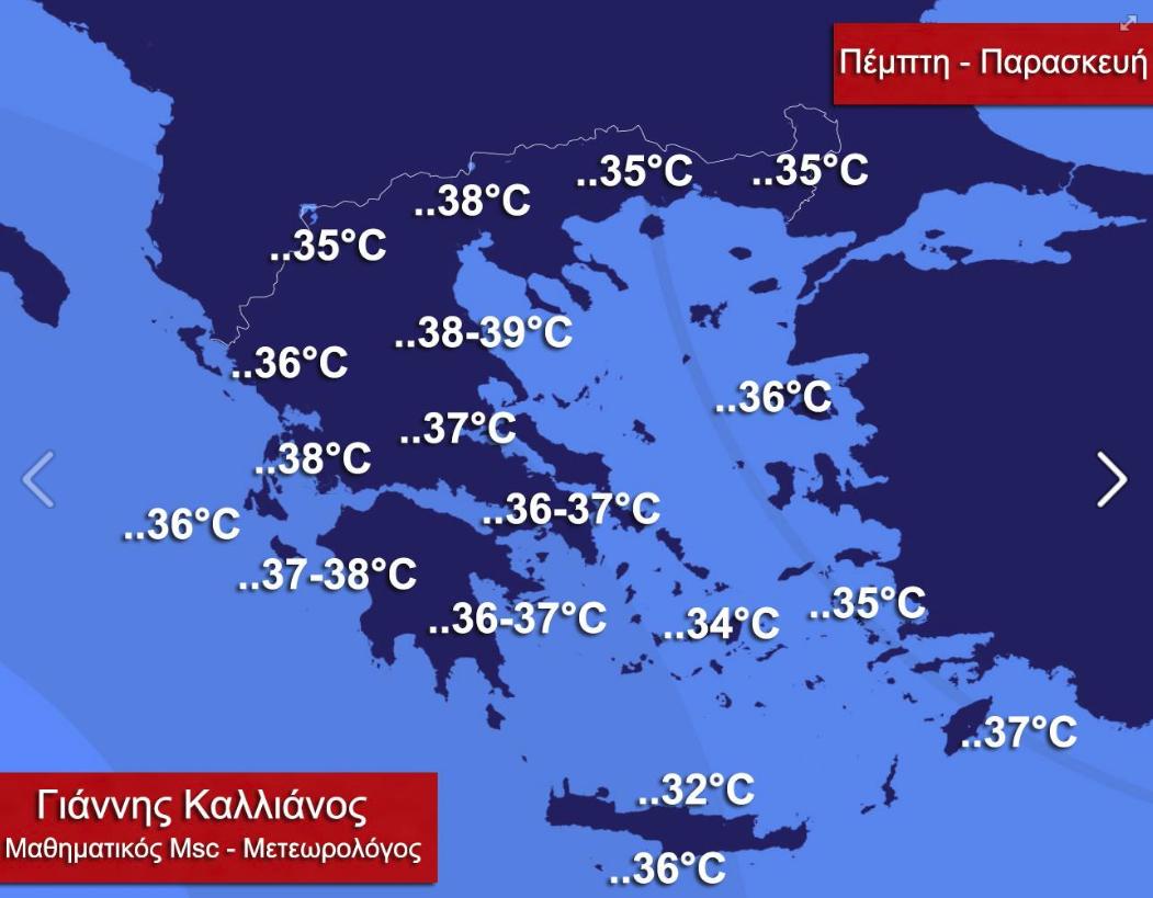 Ο χάρτης με τις θερμοκρασίες
