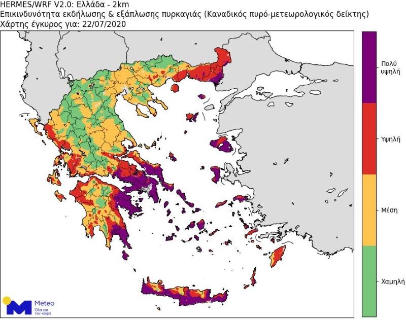 Χάρτης επικινδυνότητας πυρκαγιάς