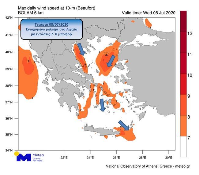 καιρός χάρτης για μελτέμια στο Αιγαίο