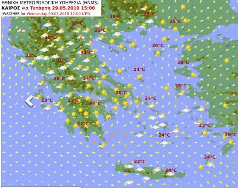 Ο προγνωστικός χάρτης της ΕΜΥ για το μεσημέρι της Τετάρτης