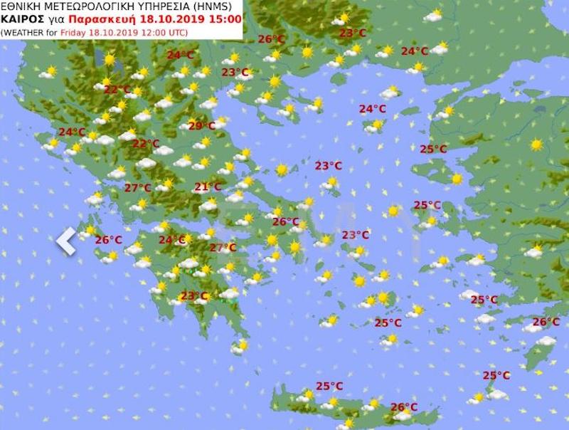Ο χάρτης του καιρού για την ερχόμενη Παρασκευή