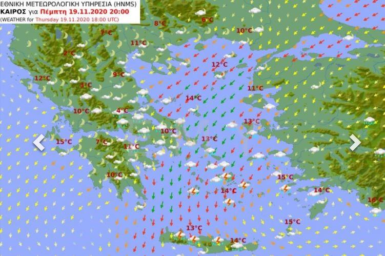 Χάρτης καιρού Πέμπτης