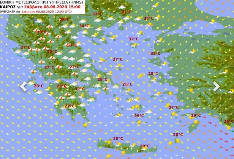 Χάρτης για τον καιρό του Σαββάτου