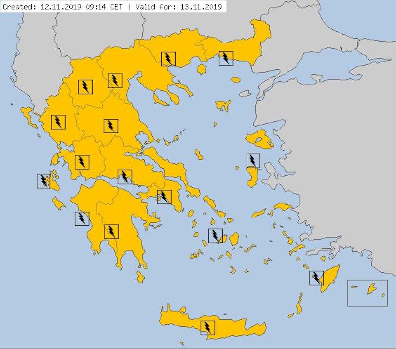 Χάρτης κακοκαιρίας