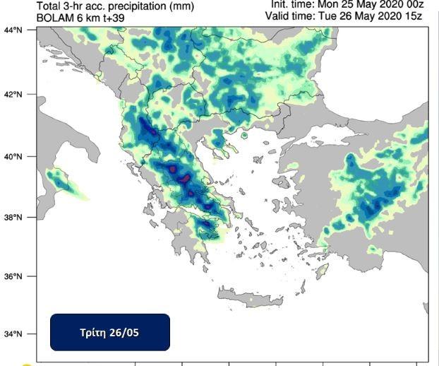 Ο χάρτης του Meteo για τον καιρό της