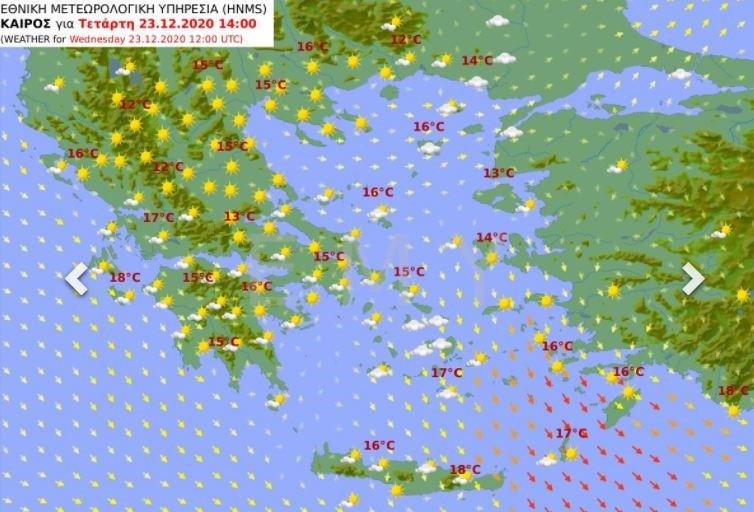 Χάρτης καιρού Τετάρτης