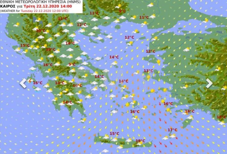 Χάρτης καιρού Τρίτης