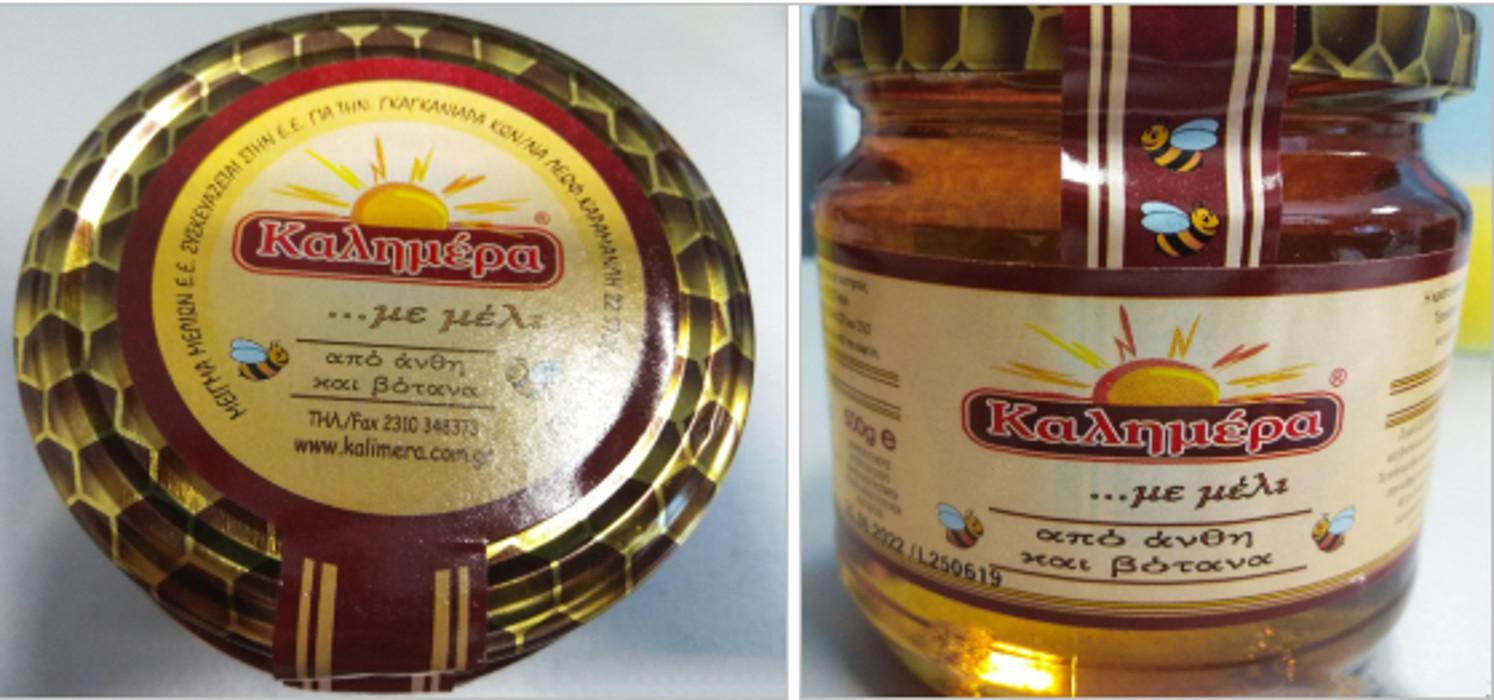 Το μέλι που ανακαλεί ο ΕΦΕΤ