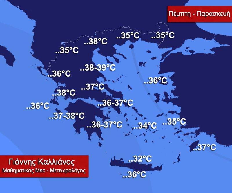 O χάρτης θερμοκρασιών του Γιάννη Καλλιάνου για την Παρασκευή